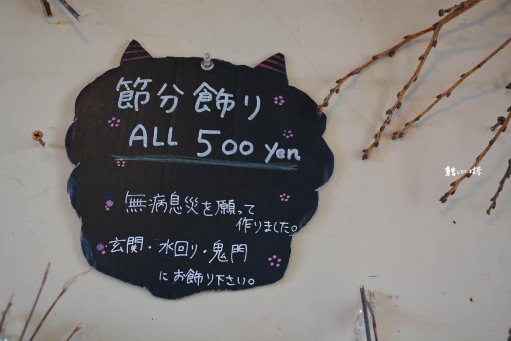 yui01_02